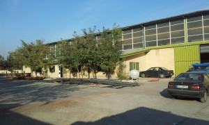 کارخانه 2